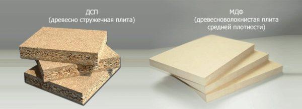 Отличия внешнего вида плит ДСП и МДФ