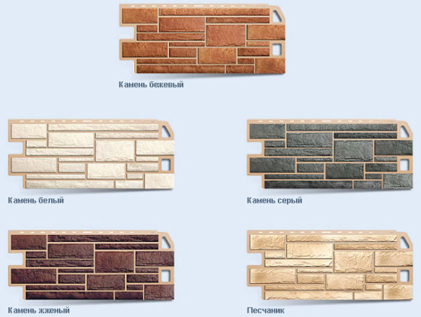 Фасадные панели «Камень»