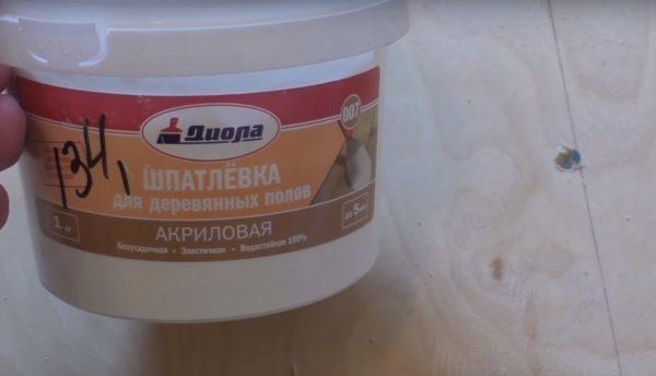 Шпатлевка для деревянных полов