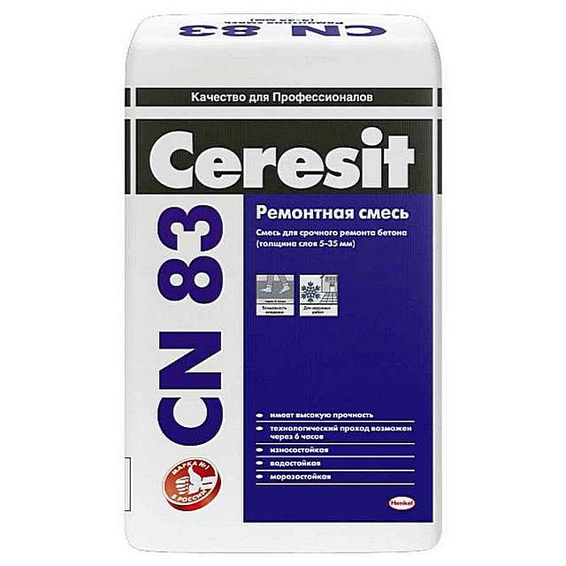 Для ремонта поврежденных или изношенных бетонных поверхностей хорошо подходит специальный состав – сухая строительная смесь «CERESIT CN-83»
