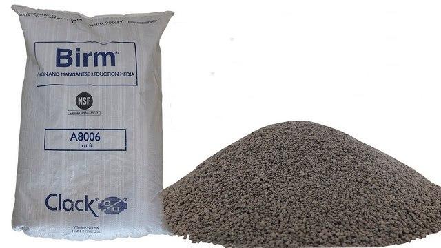 Упаковка и внешний вид популярной каталитической засыпки «BIRM».