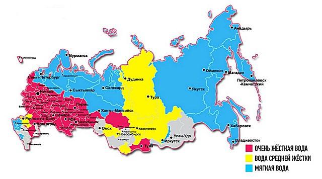 Карта-схема уровня жесткости воды по регионам России.