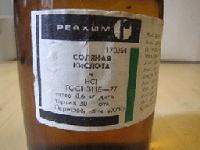 Соляная кислота концентрированная (более 30%)