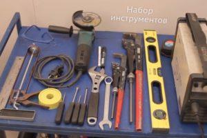 Шаг 5. Подготовка инструментария