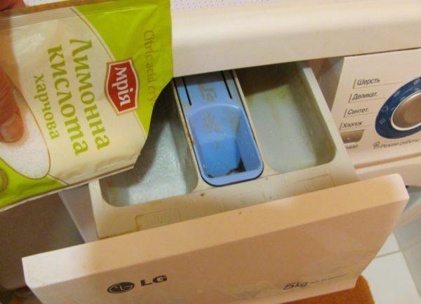 Как очистить стиральную машину автомат лимонной кислотой очистка от накипи