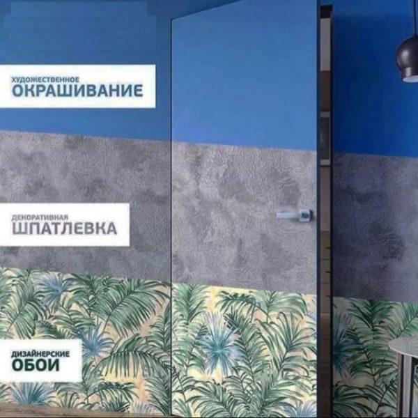 Двери скрытого монтажа подходят для разных типов отделки