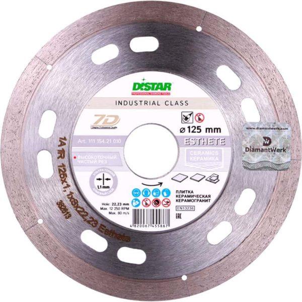 Алмазный диск по керамограниту, плитке, кафелю