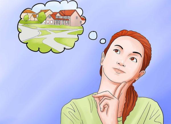Вначале выберите примерный вариант дома
