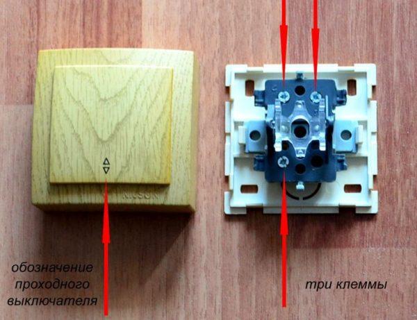 Выключатели и переключатели для бытовых электросетей не отличаются по внешнему строению, но они предназначаются для разных схем