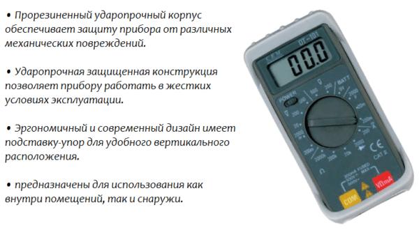 Мультиметр CEM DT-101