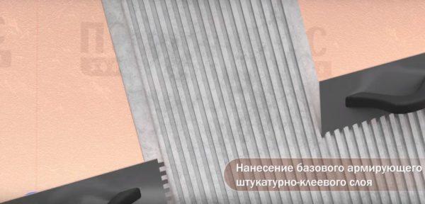 Нанесение базового армирующего штукатурно-клеевого слоя
