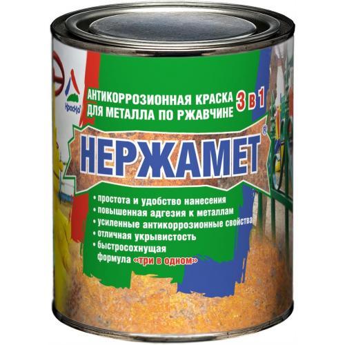 """""""Нержамет"""" - грунт-эмаль по ржавчине 3 в 1"""