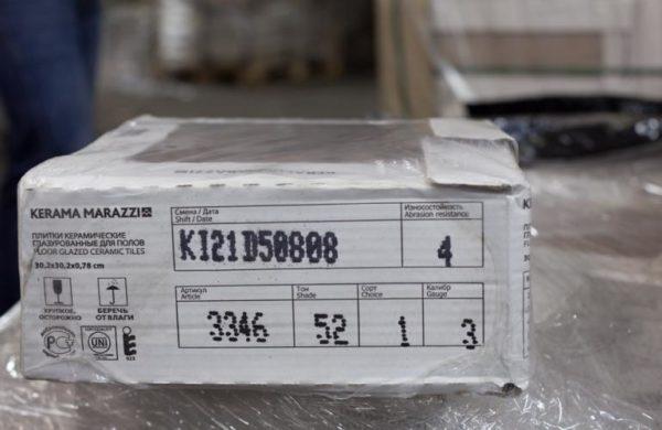 Обращайте внимание на информацию на упаковке