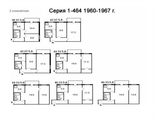 Планировка двухкомнатных квартир серии