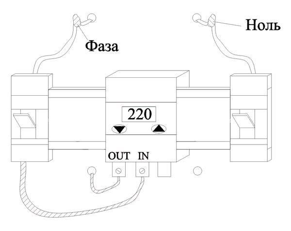 Подключаем проводник к выходящему контакту