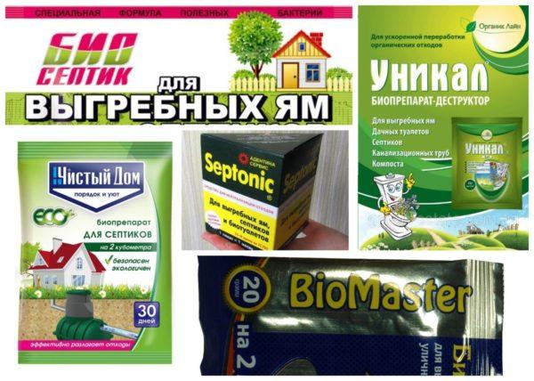 Очистить септик помогут биопрепараты