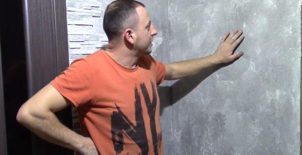 Имитация старого бетона