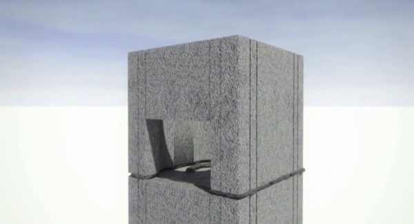 Укладка второго блока