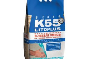 8. Litokol Litoplus K55