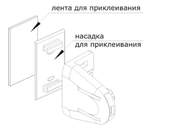 Пластиковая насадка, которая приклеивается к раме и служит для удержания крепежных элементов вала