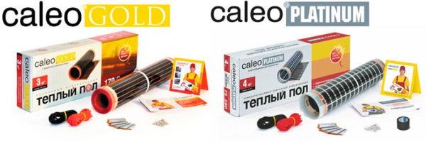 Caleo Рlatinum и Caleo Gold