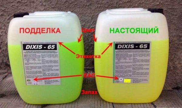 Глицерин используют для производства подделки качественных антифризов