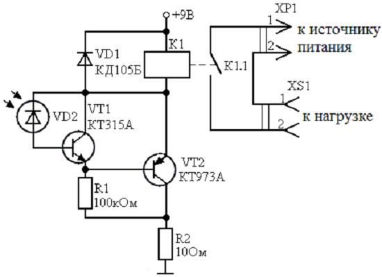 Схема классического реле с фоторезистором