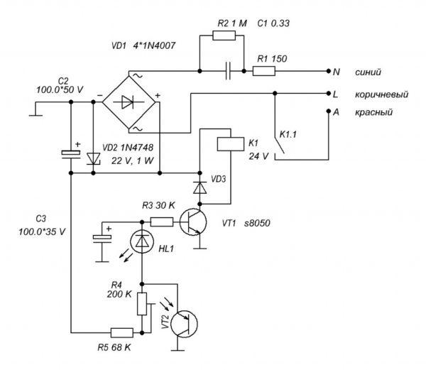 Схема серийного бытового фотореле от Camellion