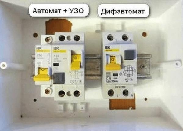 Дифференциальный автомат выполняет функции двух приборов, но при этом занимает минимальное пространство