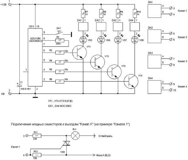 Схема переключения нескольких диодных гирляндных нитей