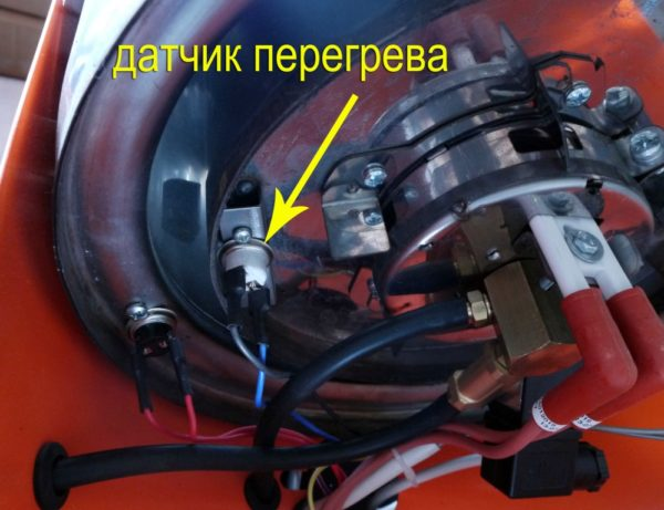 Подобные датчики отвечают за автоматическое отключение пушки при возникновении нештатной ситуации. Но выходят они из строя достаточно быстро, особенно при использовании некачественного топлива