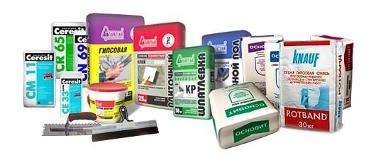 Широкий ассортимент позволяет подобрать самовыравнивающую смесь для любого типа покрытий и оснований