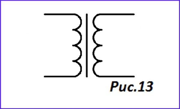 Обозначение - понижающий трансформатор
