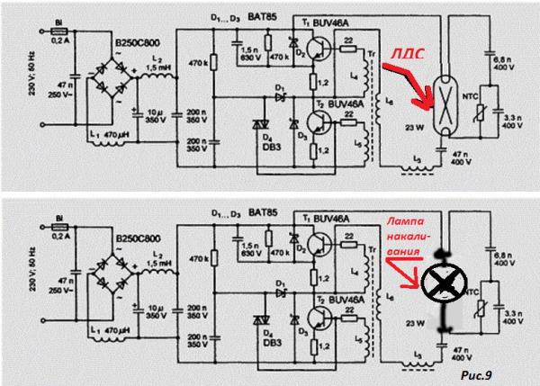 Схема проверки балластов люминесцентных ламп