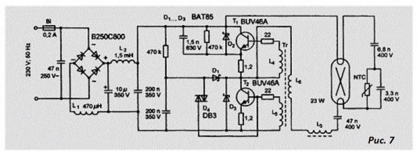 Электрическая схема электронного балласта